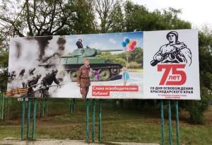баннер пересечение пер. Вольный и улица Пугачёва