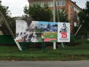 баннер пересечение улиц Дружбы и Кирова