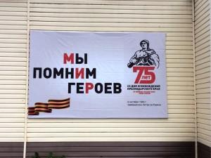 баннер улица Чапаева, 88